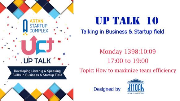 UpTalk 10