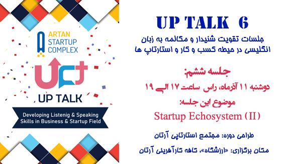 UpTalk 6